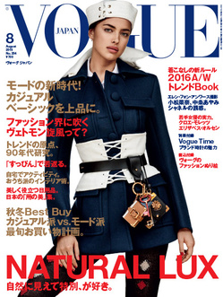 VOGUE_2016_AUGUSTcover.jpg